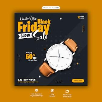 Black friday super sale social media banner vorlage