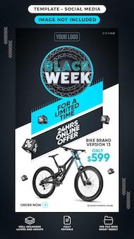 Black week bike social media-geschichten im zeitlich begrenzten angebot