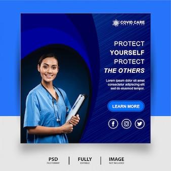 Blue medical health care social media post
