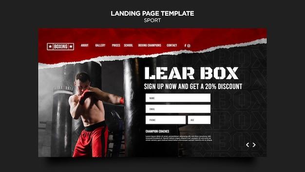 Box landing page vorlage