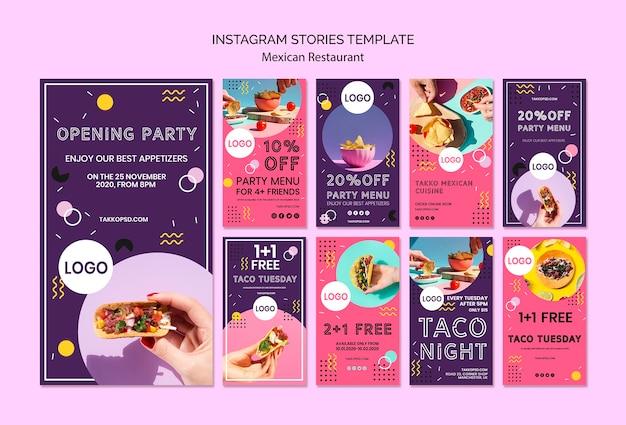 Bunte instagram geschichtenschablone des mexikanischen lebensmittels