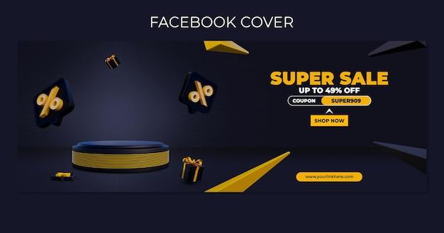 Bunte rabatt-sale-podium-facebook-cover-vorlage