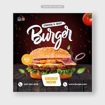 Burger oder fast-food-menü social media banner vorlage