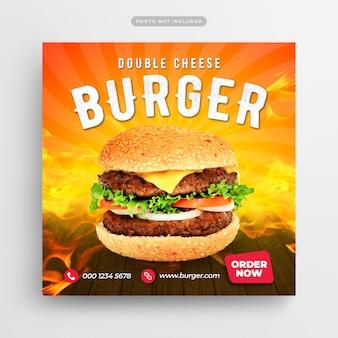 Burger-schnellrestaurant social media post & web banner