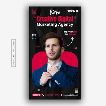 Business-facebook- oder instagram-story-vorlagendesign