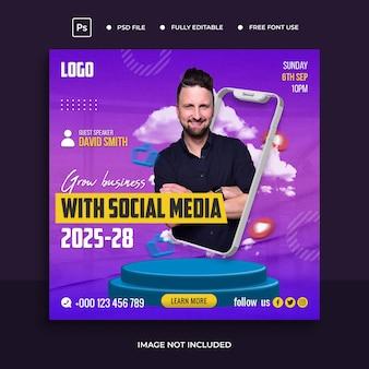 Business-konferenz-social-media-banner-quadrat-flyer-psd-vorlage