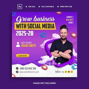 Business-konferenz-social-media-banner-quadrat-flyer-vorlage psd