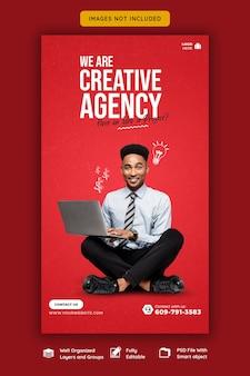 Business promotion und kreative instagram story vorlage