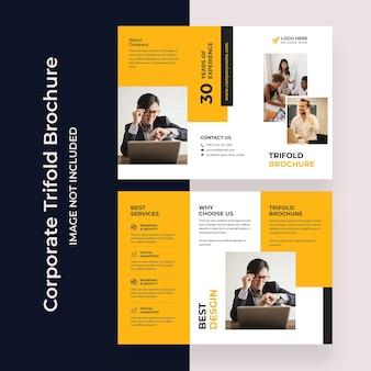 Business trifold broschürenvorlage