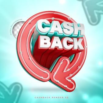 Cashback 3d label marketing mit neon und lichtern