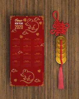 Chinesische grußkarte des neuen jahres