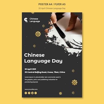Chinesische sprache tag poster vorlage
