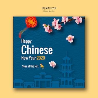 Chinesischer flieger des neuen jahres mit chinesischer architektur