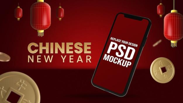 Chinesisches neujahrsmodell 3d-rendering-design