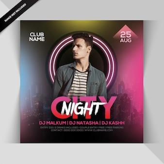 City night party einladung oder quadratische flyer vorlage