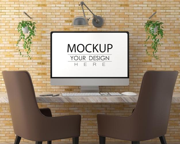 Computer auf tisch im arbeitsbereich psd mockup