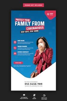 Coronavirus oder convid-19 instagram story vorlage premium psd