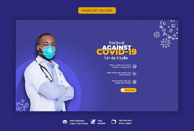 Coronavirus- oder convid-19-webbanner-vorlage