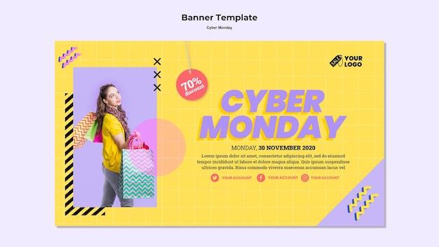 Cyber montag banner vorlage