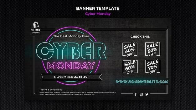 Cyber montag konzept banner vorlage