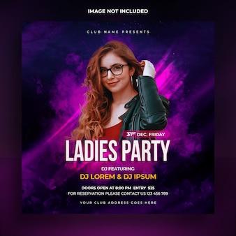Damen party soziale banner vorlage