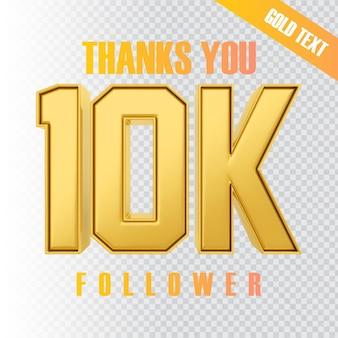 Danke 10k follower 3d-text-rendering