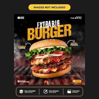 Delicious burger social-media-instagram-post-banner-vorlage