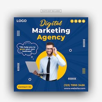 Design für digitale marketingagentur und corporate social media post-vorlagen