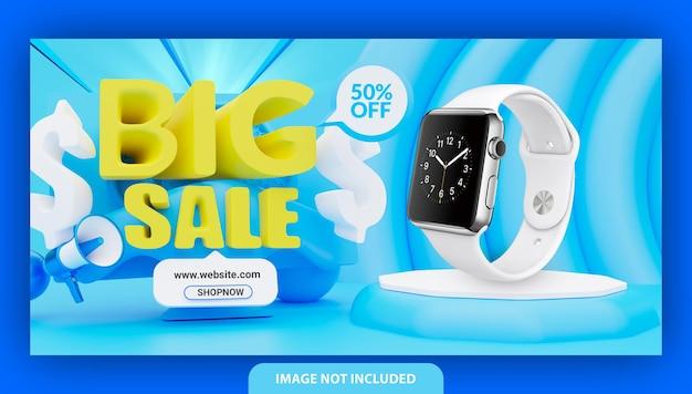 Designvorlage für big sale-banner
