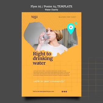 Designvorlage für ein plakat für eine wohltätigkeitsorganisation
