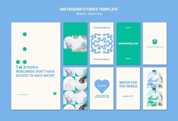 Designvorlage für eine insta-story für eine wohltätigkeitsorganisation