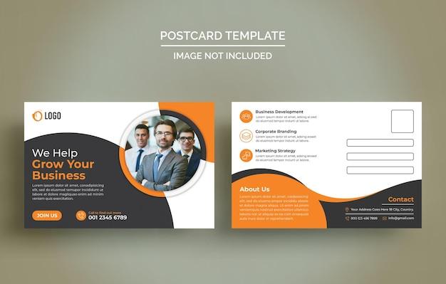 Designvorlage für geschäftspostkarten