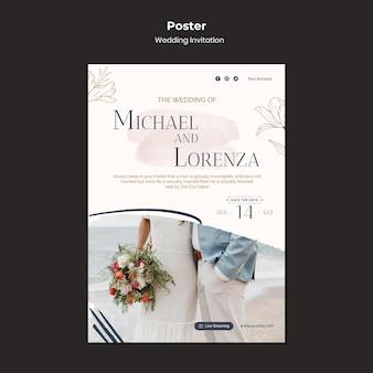 Designvorlage für hochzeitseinladungsplakate