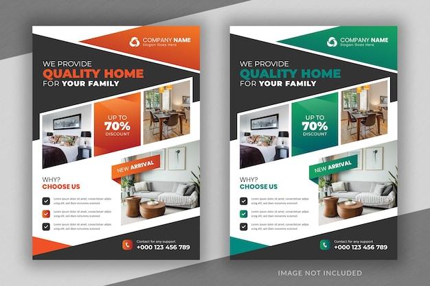 Designvorlage für immobilienagentur-flyer