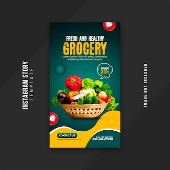 Designvorlage für social media-geschichten für gemüse und lebensmittel