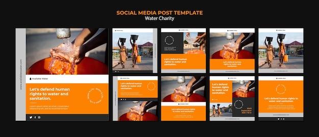 Designvorlage für social-media-posts für eine wohltätigkeitsorganisation