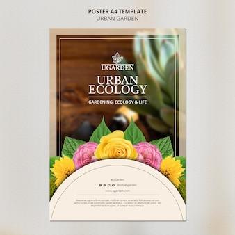Designvorlage für stadtgartenplakate