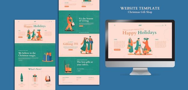 Designvorlage für weihnachtsgeschenk-website-vorlagen