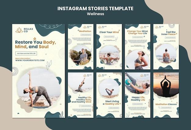 Designvorlage für wellness-insta-storys