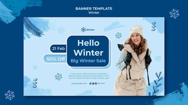 Designvorlage für winterschlussverkaufsbanner