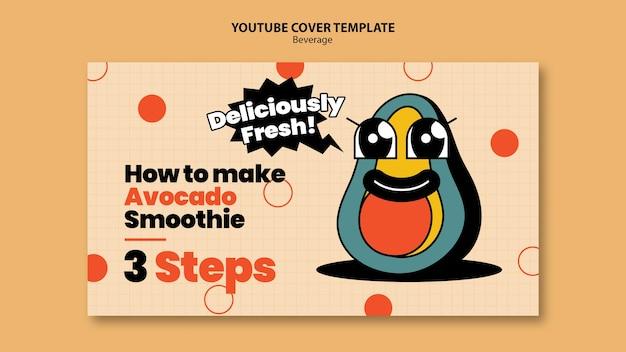 Designvorlage für youtube-cover-getränkezeichen