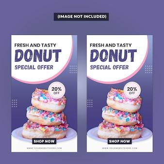 Dessert social media story-vorlage