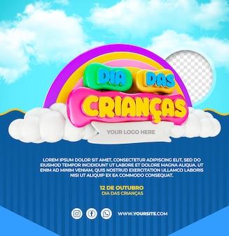 Dia das criancas in brasilien glücklicher kindertag elegant 3d render