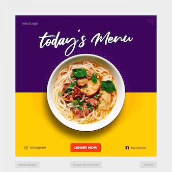 Die heutige spezielle menü-banner-vorlage