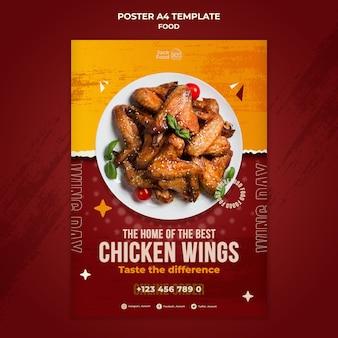 Druckvorlage für fastfood-restaurants