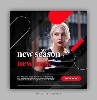 Dunkel sexy red modern dynamic clean einfache instagramm-post-schablone oder quadratische banner