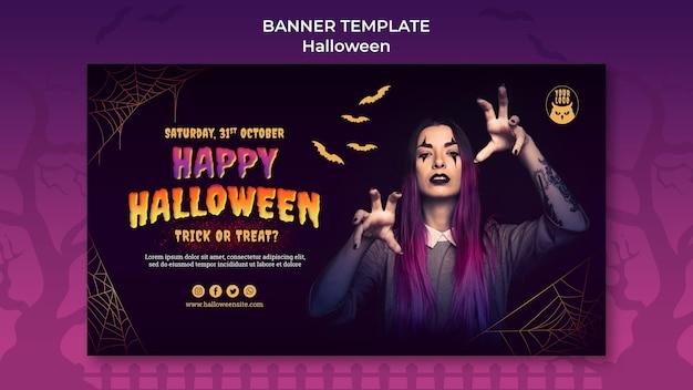 Dunkle halloween-party-banner-vorlage