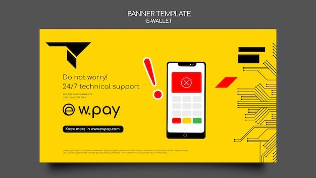 E-wallet-banner-vorlage