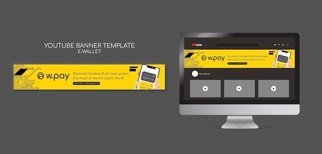 E-wallet-youtube-banner-vorlage