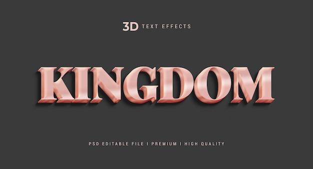 Effektvorlage des textes des königreichs 3d